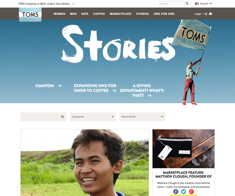 toms-sotries-corporate-blog